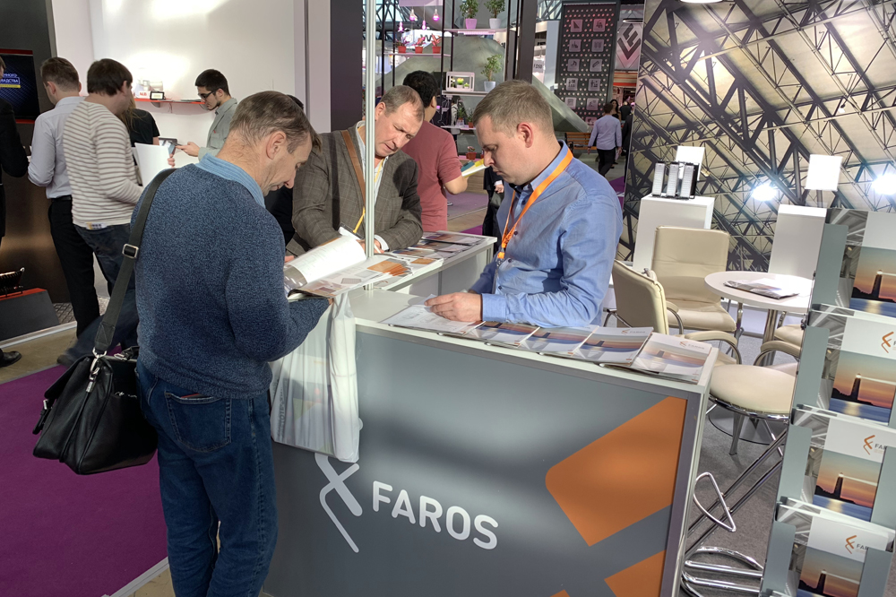 "ГК ""FAROS"" на выставке ""INTERLIGHT 2018"""